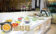 银格顿牛排餐厅(龙湖三千集店)