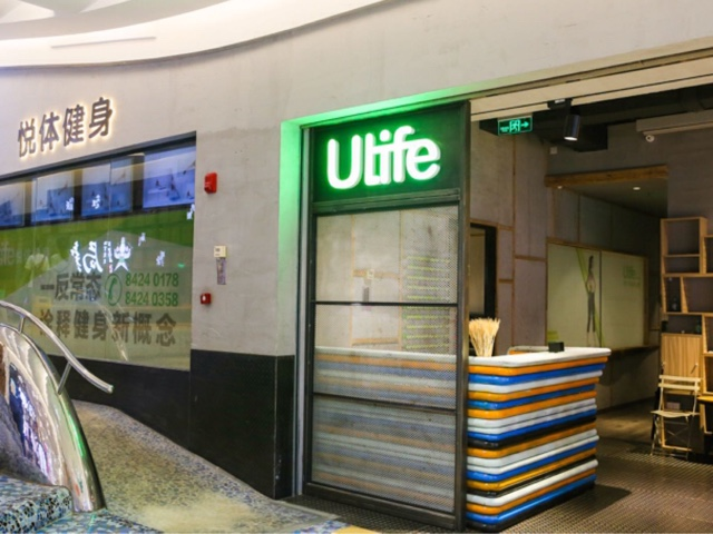 ULife悦体健身(爱琴海店)