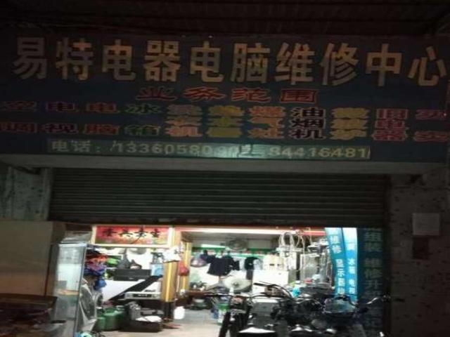 皇城根北京风味主题餐厅(连城广场店)