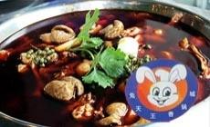 兔天王(蒙山街店)