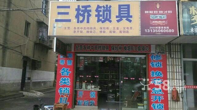 腾飞龙铁艺铝艺(展厅店)