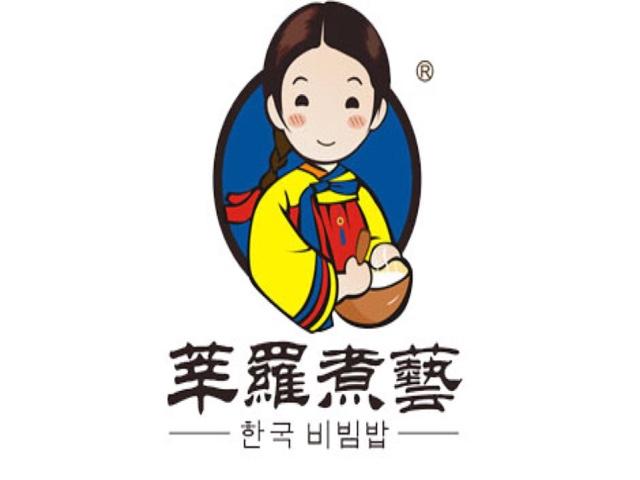 莘罗煮艺(日月光店)