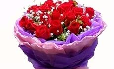喜洋洋礼品鲜花
