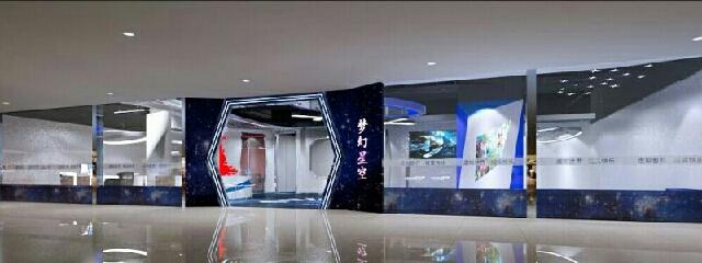 梦幻星空VR乐园