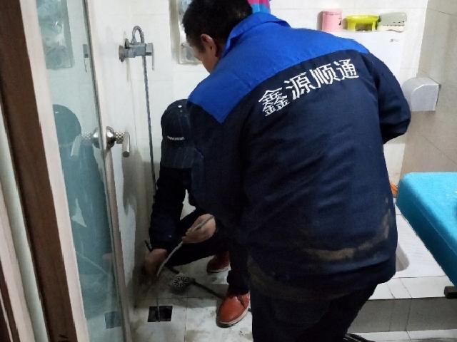 成都鑫源顺通管道疏通有限公司(北门店)