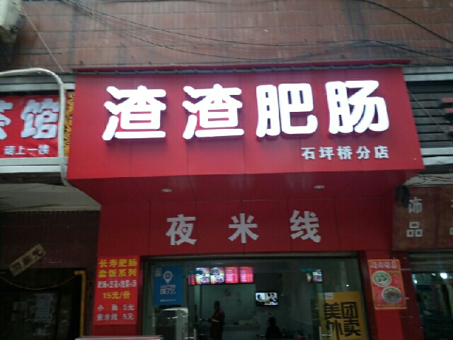 郑州MF爵士舞蹈工作室