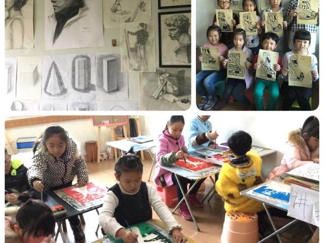成都腾飞画室美术培训中心(1号店)