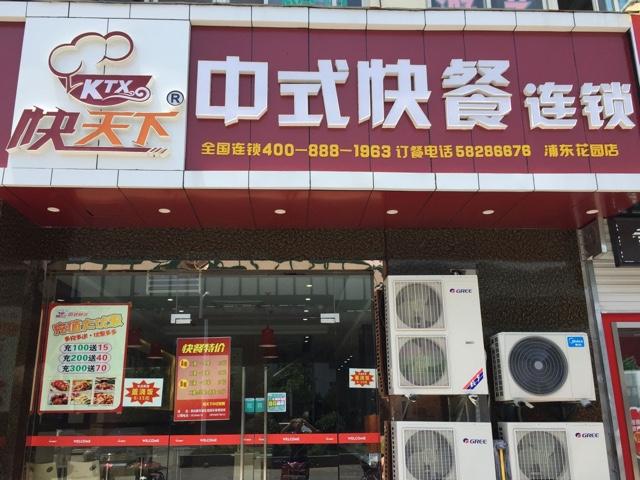 乐山刘记烧烤(光华店)