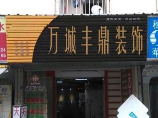 沈阳市沈北新区力群机械设备租赁站