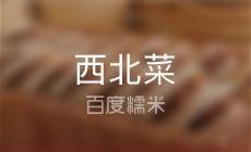 爱之裳鲜花(辛甸南路店)
