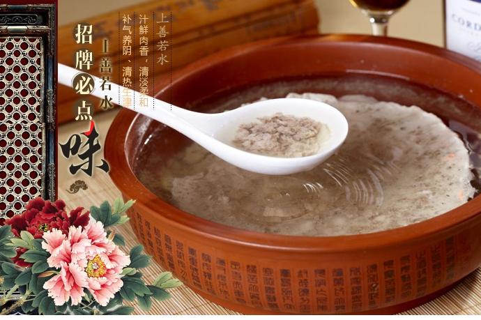 九夫井响菜餐厅(大唐世家店)