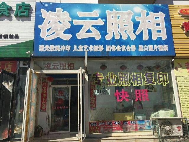 重庆申元招待所