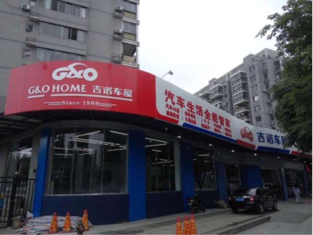 东海楼海鲜餐厅