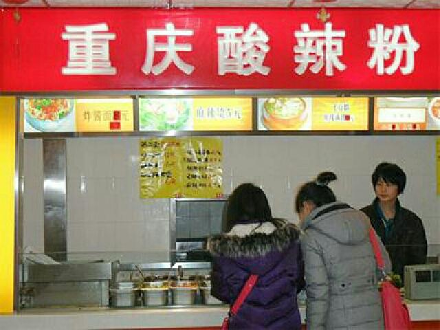 必胜客欢乐餐厅(兴华店)