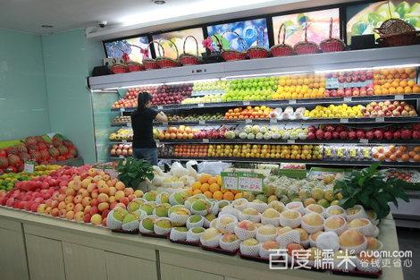 北京果多美超市_果多美水果超市
