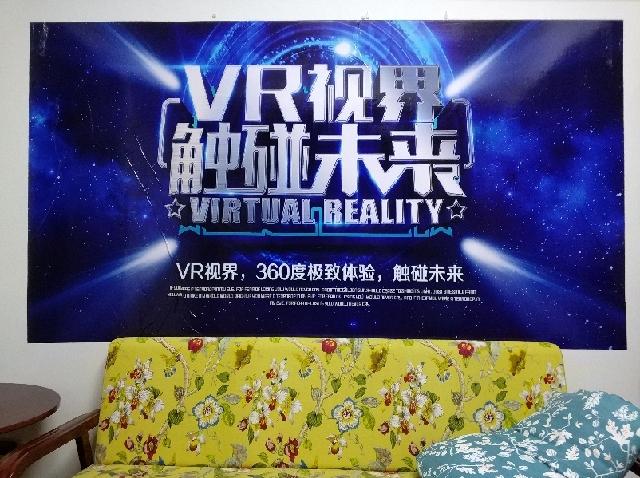 VR游戏体验馆3D私人影院