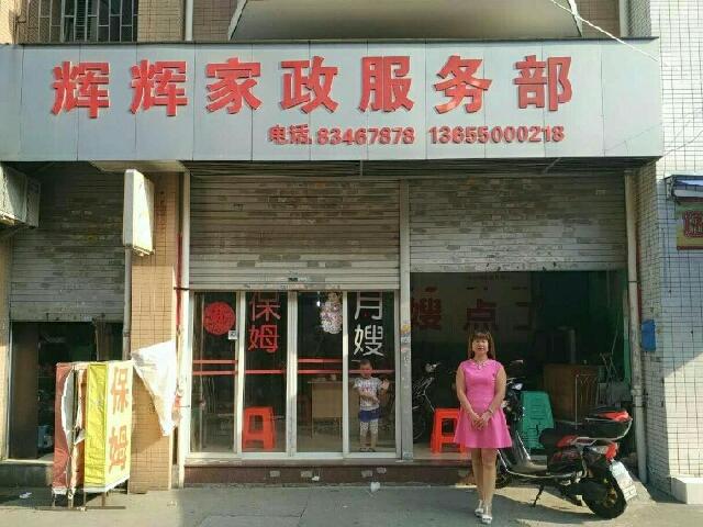 PHISKIN芙艾医美(宁波店)