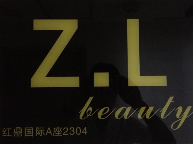 Z L 私人定制(观音桥店)