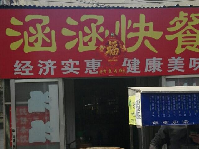 沈阳盛凯达汽车救援有限公司