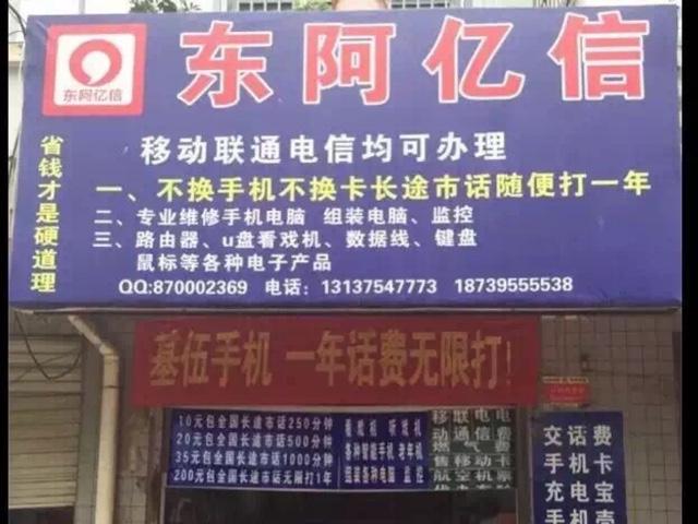 宁波新通外语