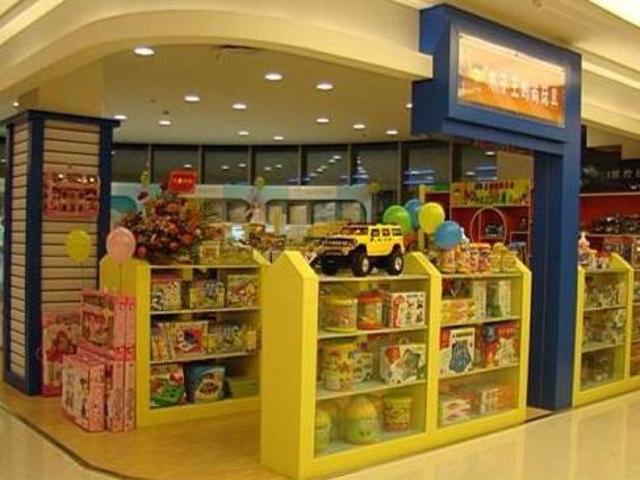 儿童玩具网(盛大国际店)