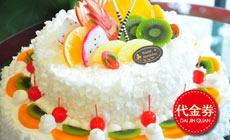 艾尼贝奇蛋糕(锦绣店)