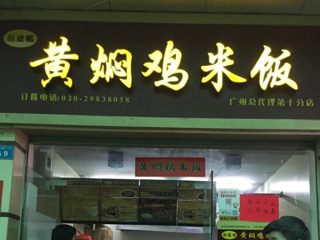 清秀阁陶艺吧(鼓楼店)