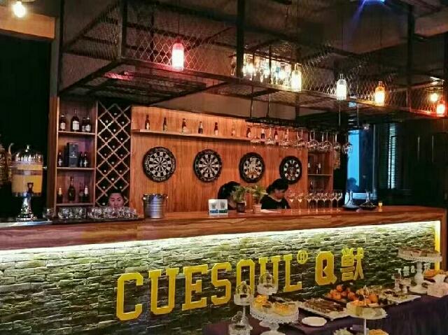 CUESOUL/Q獣国际俱乐部