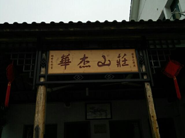 方冠杨氏中药草本面膜(东方红大道店)