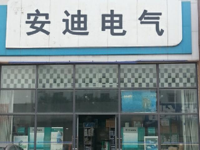 韦博英语(天河万菱汇中心店)