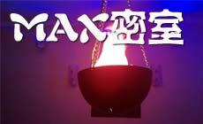 龙舟渡船宴(鳌峰店)