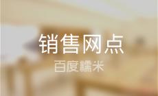 中国移动(锦绣江南服营厅店)
