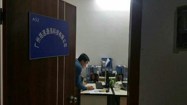百宏办公家具