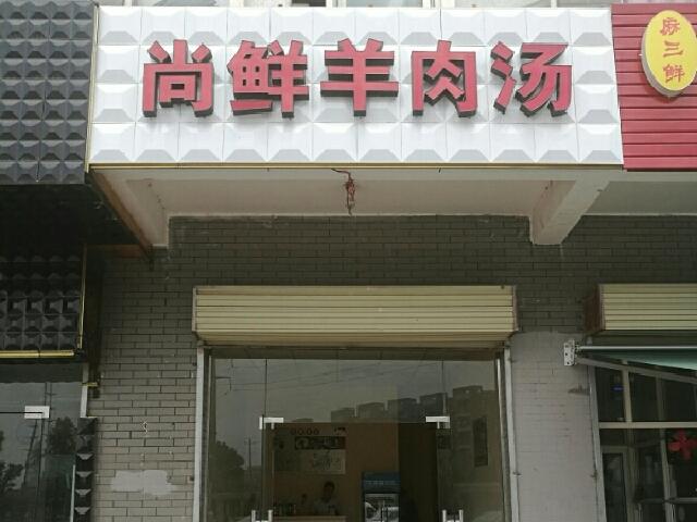 海悦荟健身(时代天街店)