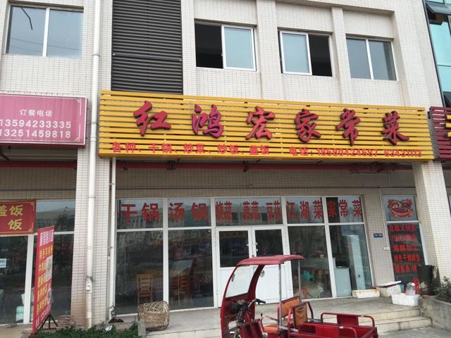 爱贝国际少儿英语(华漕店)