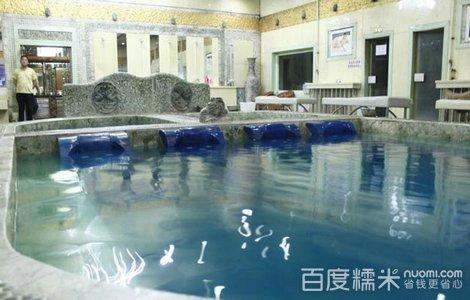 玉澜泉洗浴城