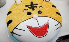 味美思生日蛋糕店
