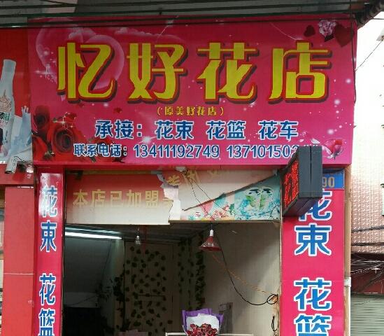 新慕洋游艇(江林路店)