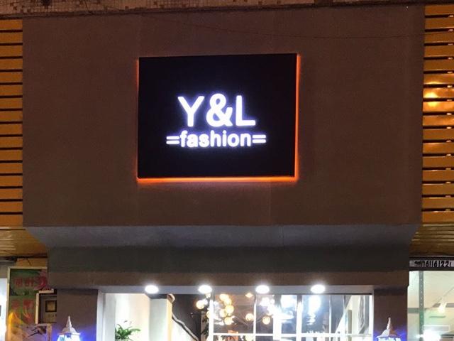 Y&Lfashion美发沙龙