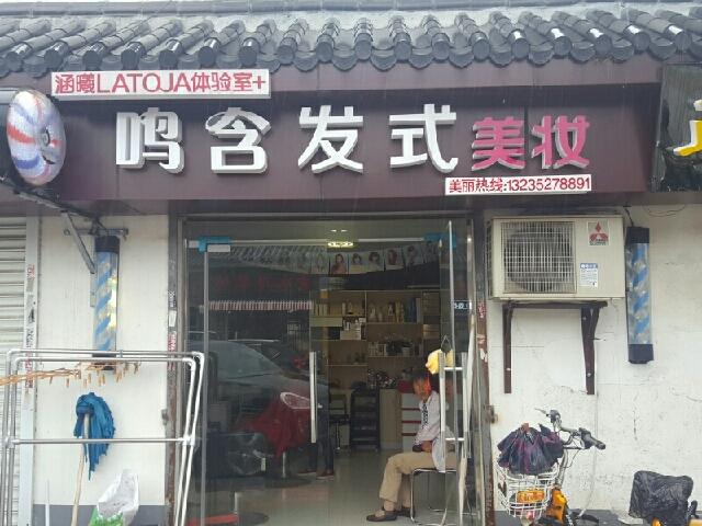 千禾老年公寓(回龙观院店)