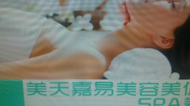 橙花美业联盟美天嘉易美容美体SPA养生馆