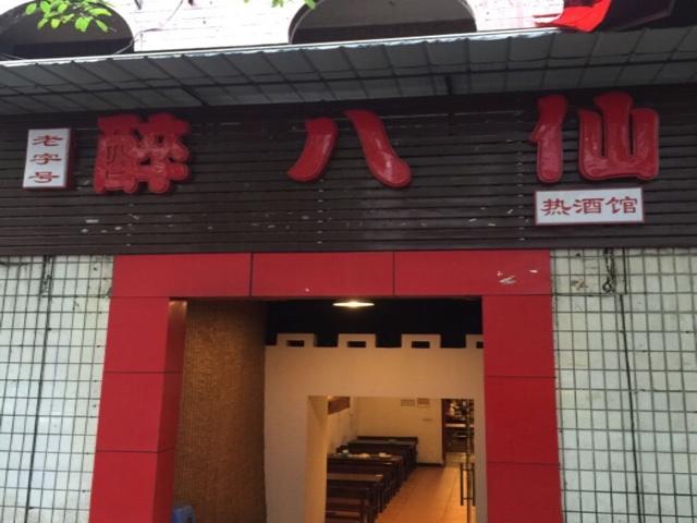世佳商务酒店(东区店)