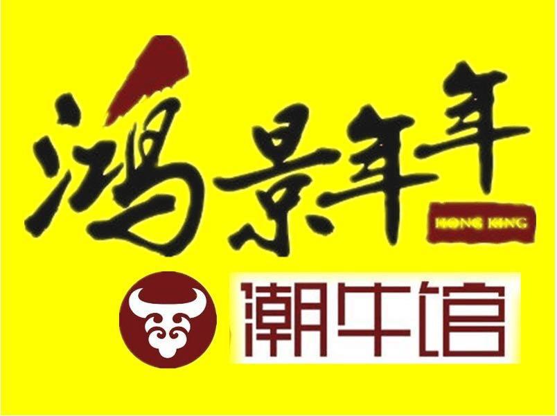 logo 标识 标志 设计 图标 804_601图片