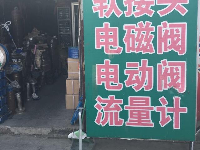 文特利尔(成寿寺路店)
