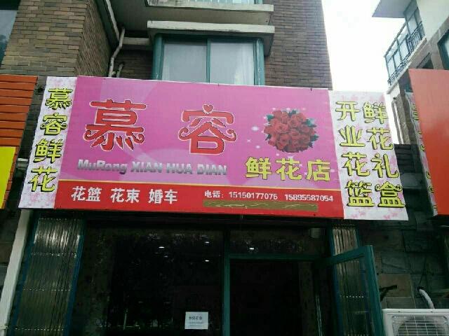 千牛锅叶记潮汕鲜牛肉火锅(吕岭店)