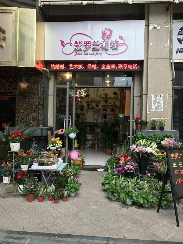 陶园记陶艺工坊(观音桥店)