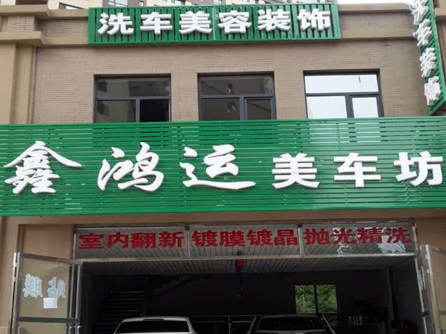 严厨老坛酸菜鱼(罗宾森店)