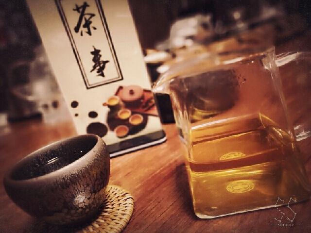 茶事居(金華店)