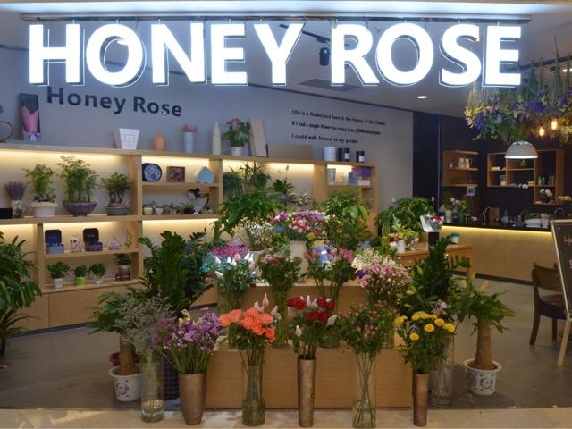 Honey Rose花店(万江天和店)