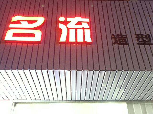 河南鼎盛门业(正光北街店)